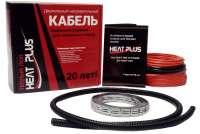 Нагревательный кабель Heat Plus (1400Вт)